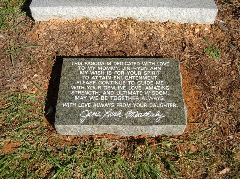 Multilingual Granite Dedication Plaque Manassas, VA