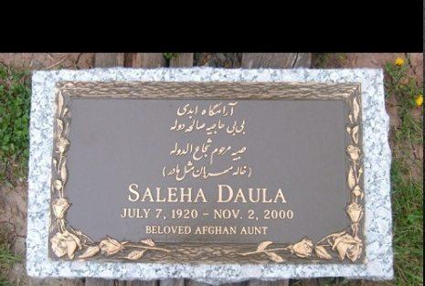 Multilingual Bronze Memorial Manassas, VA