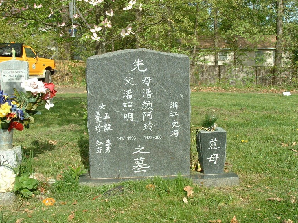 Multilingual Headstone Marker Fairfax, VA