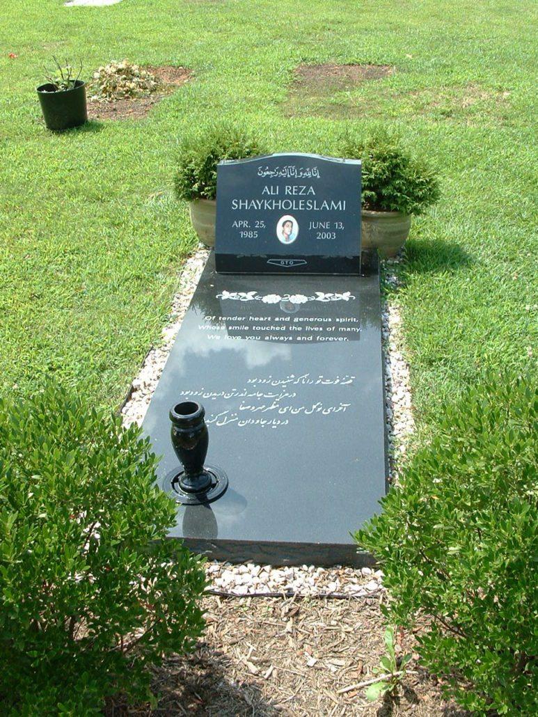 Polished Black Granite Ledger and Serp Top Multilingual Headstone Manassas, VA