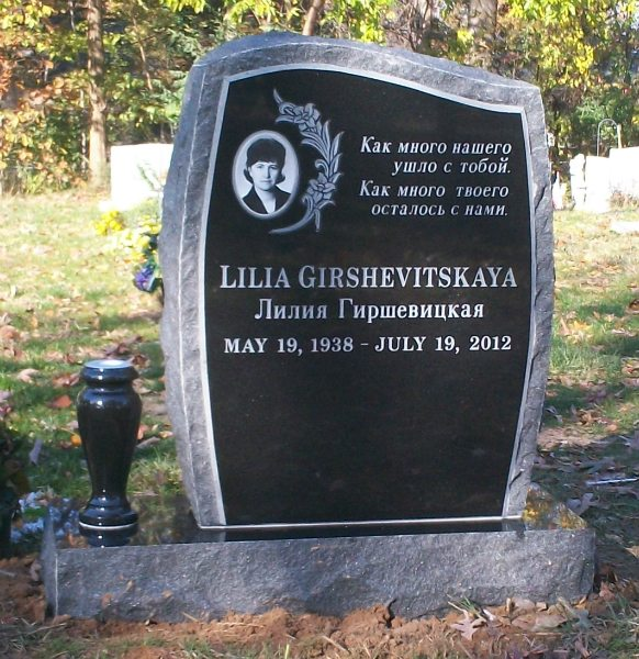 Multilingual Individual Headstone Herndon, Virginia