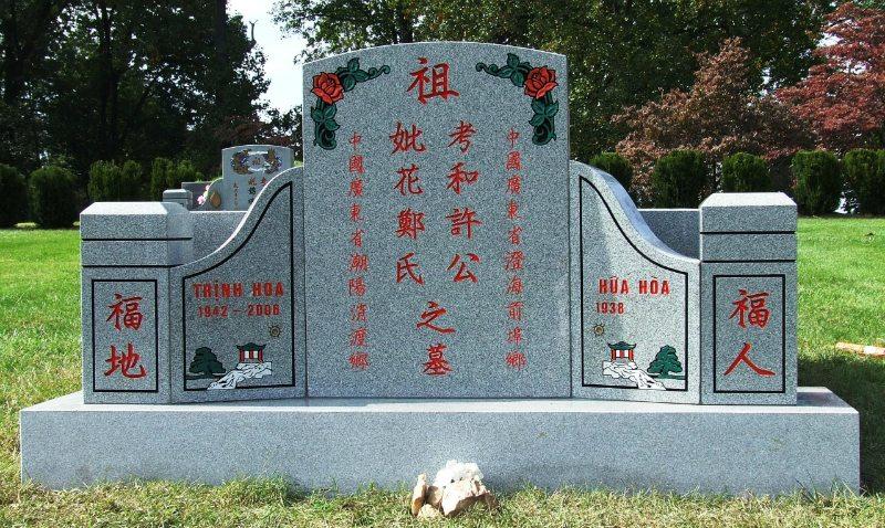 Multilingual Granite Family Memorial Falls Church, VA