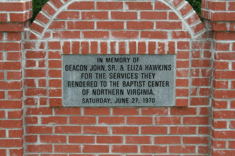 Dedication Memorial Northern Virginia