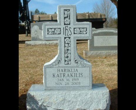 Carved Cross Headstone Culpepper, VA
