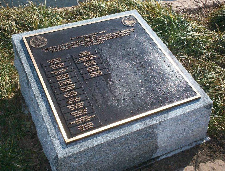 Civic Monument Arlington County, VA