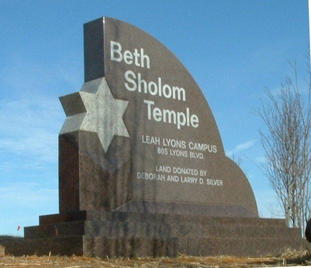 Beth Sholom Temple Sign by Kline Memorials