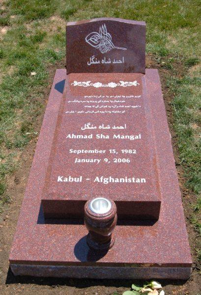 Polished Red Granite Multilingual Ledger Arlington, VA