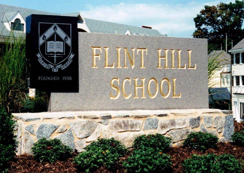 Flint Hill School Sign by Kline Memorials